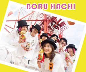 boruhachi_150808
