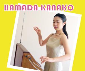 hamada_150808