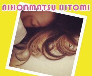 hitomi_150808