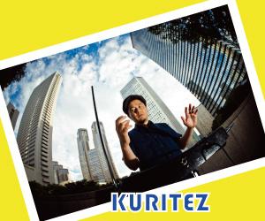 kuritez_150808