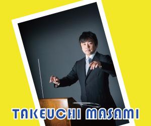 masami_150808