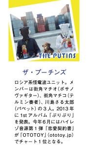 putins_mini