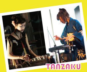 tanzaku_150808