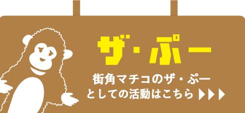 puh_banner