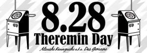 DEN_TERMENA_1