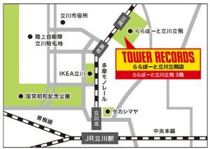 ららぽーと立川立飛店map