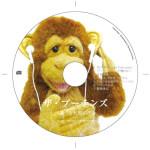 tokuten_CD2015_PR